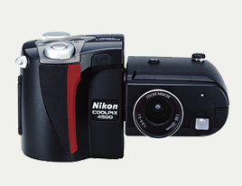 Nikon Coolpix 4500 digital camera